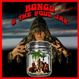 bongo soul jar lp