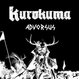 kurokuma-ep